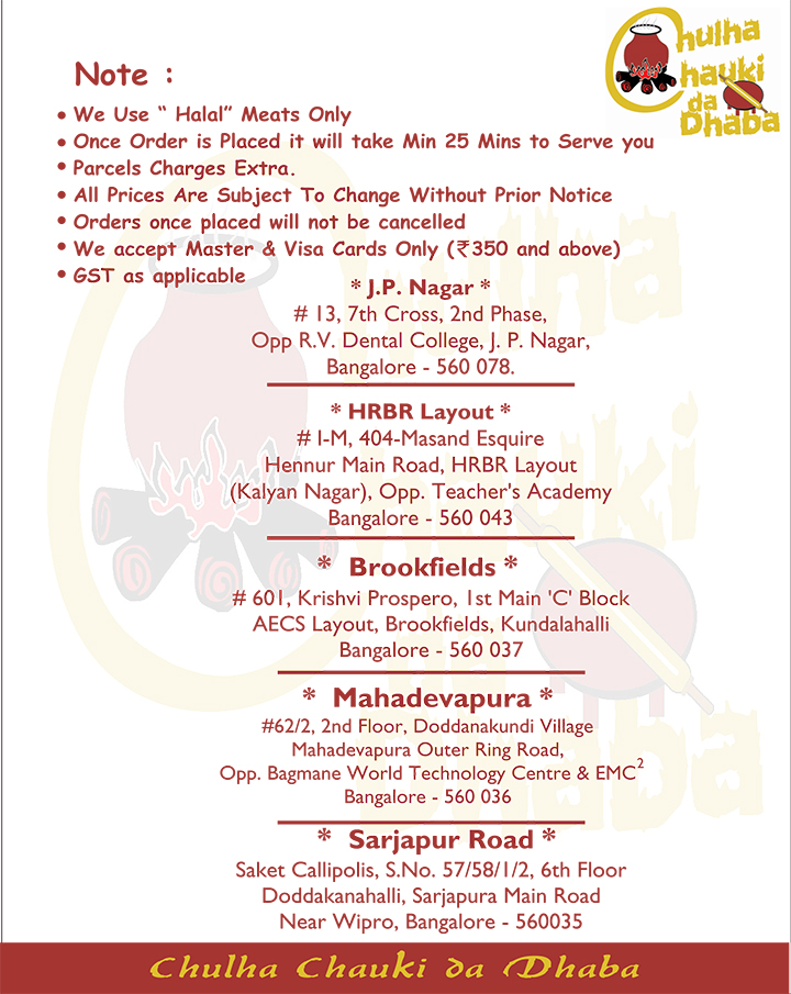 Chulcha Chowki Table Menu Mahadevapura eeeeeee